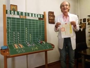 Τα μαθηματικά με τον Πολυπίνακα του Αθανάσιου Τσόκα-Μάθημα 4ο