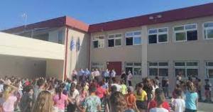 Σε νέο σύγχρονο σχολείο οι μαθητές του 1ου Δημοτικού Ερέτριας