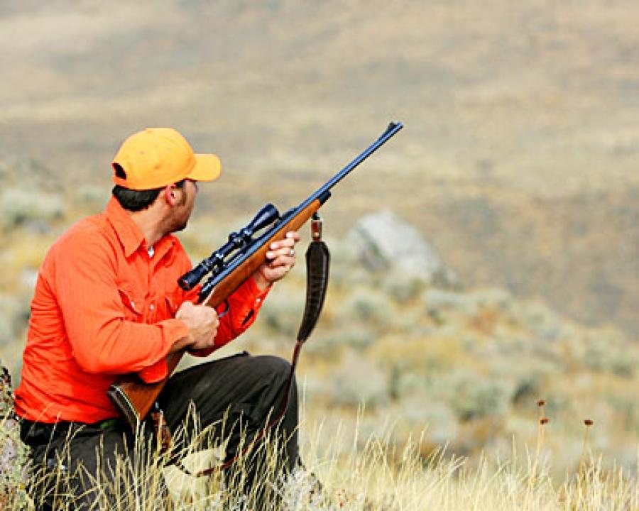 Μόνο για κυνηγούς