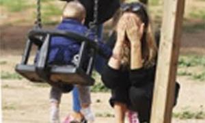 Χαλκίδα-Προσοχή στα παιδιά σας!!!