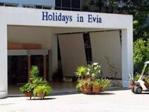 Κατάληψη του Ξενοδοχείου HOLIDAYS IN EVIA την Παρασκευή 10/6/2016.