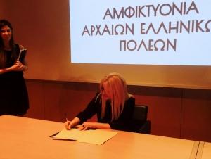 H Αιδηψός, οι Ωρεο  η Ιστιαία ως οι αρχαιότεροι και σημαντικότεροι προορισμοί του κόσμου