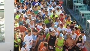 Ημιμαραθώνιος Σκύρου 2019 – Skyros Run.